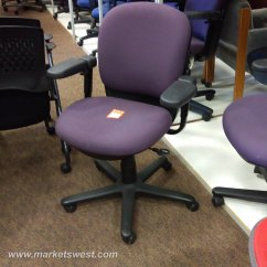 Purple Task Chair Cuddle Bed Fabric Used Quick View