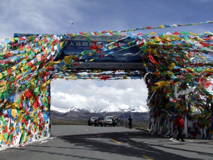 The Gyatso La, at 5,220m one of the highest passes on the Friendship Highway