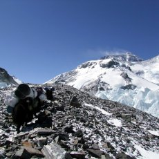 Everest's magic miracle highway