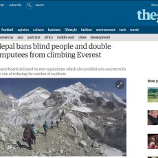It's the Everest silly announcement season again