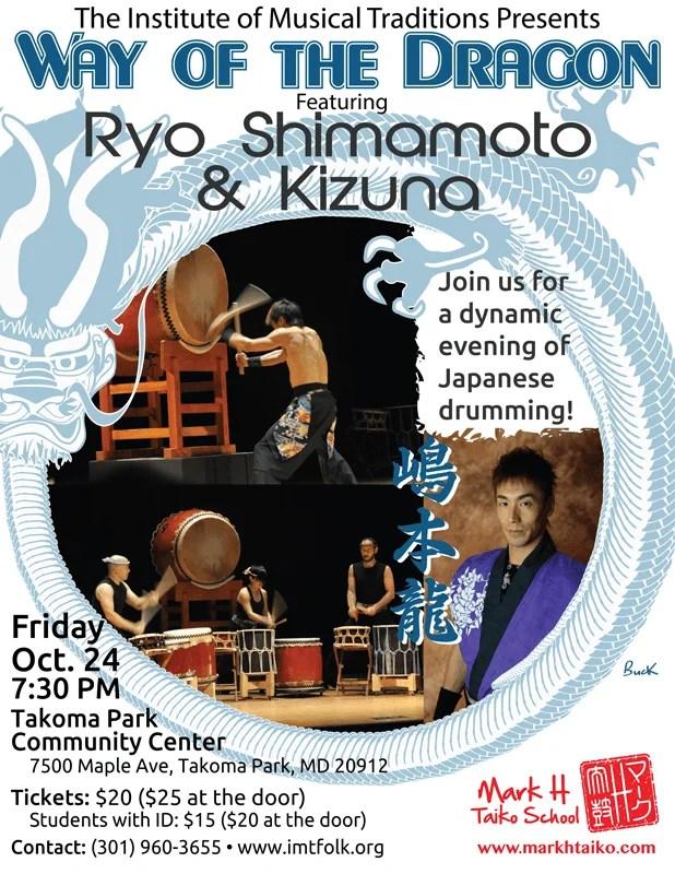 Riyo Shimamoto 2014 USA Taiko Tour flyer