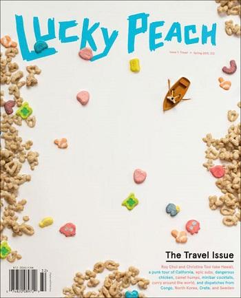 Lucky Peach, Spring 2013