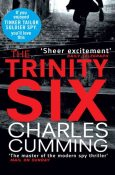 Cumming 5 - Trinity Six