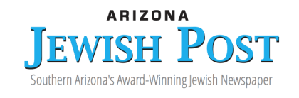 Arizona Jewish Post Logo