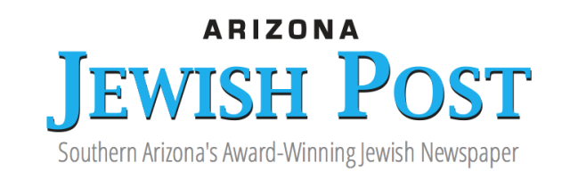 Arizona Jewish Post Logo