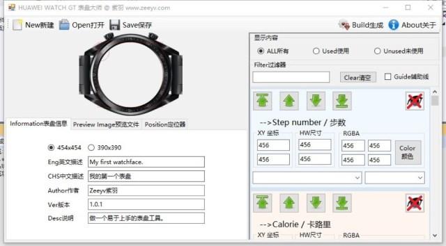 Huawei Watch GT Custom Watch Faces