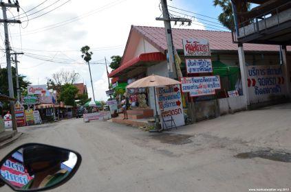Ayutthaya Floating Market Village