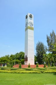 Bangkok Chatuchak Park Turm
