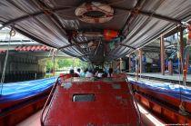 Bangkok Stadt-Fähre
