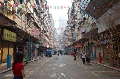047 Hongkong Temple Street