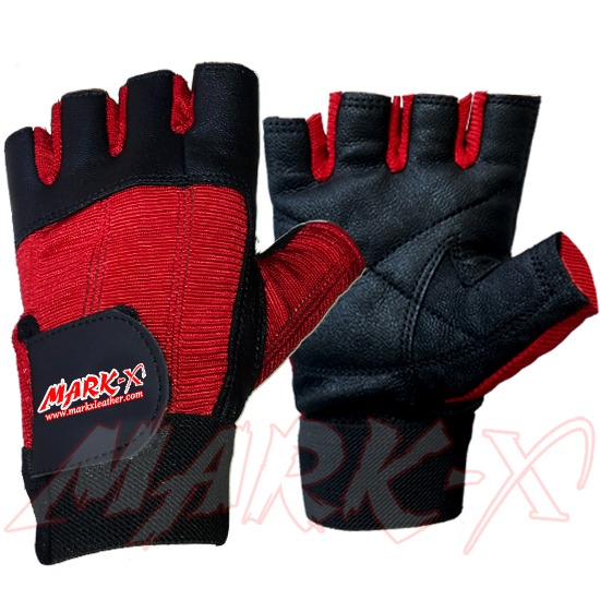 Leather Weight Lifting Gloves MX-934