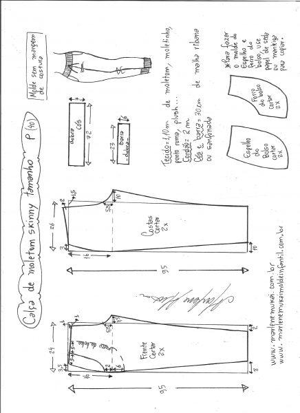 Esquema de modelagem de calça de moletom skinny P.