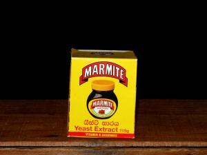 Sri Lanka Marmite Jar in Box, 115g (Close-up)