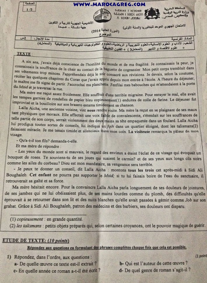 Examen rgional franais dkkala  abda bac 2014 34077