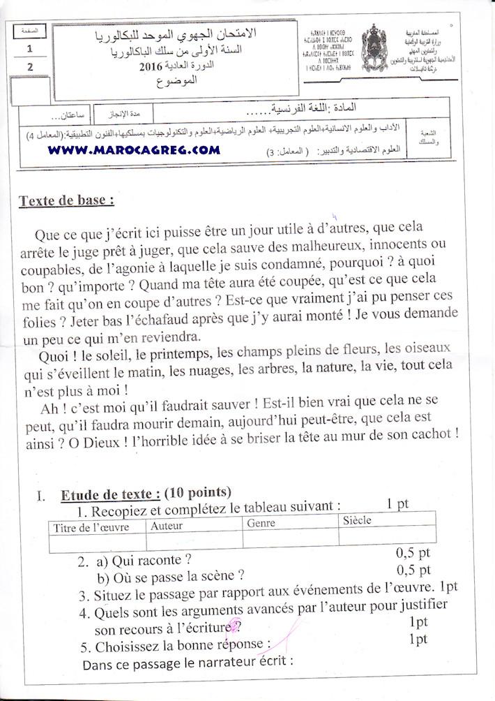 Examen R 233 Gional Bac Draa Tafilalet 2016 36537