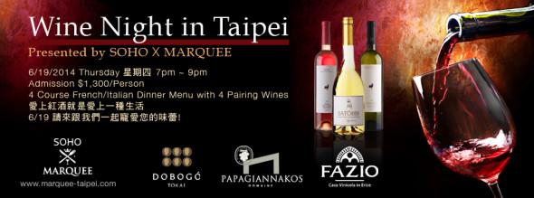 "SOHO X MARQUEE Presents ""Wine Night in Taipei""!"