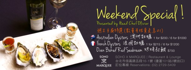 SOHO X MARQUEE Weekend Special Presented by Head Chef Olivier Tomsin 週末主廚特選 (數量有限 賣完為止!)