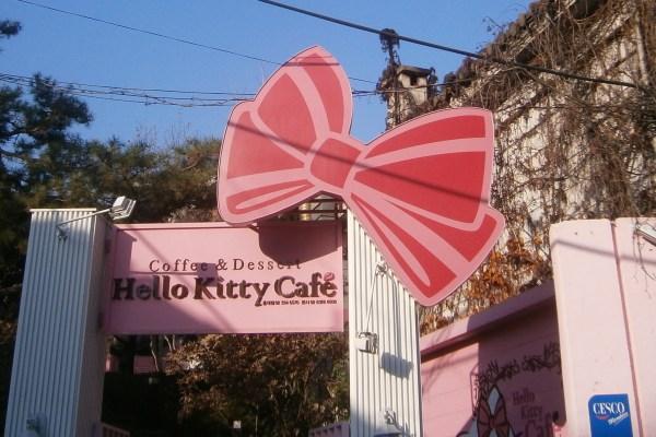 The Hello Kitty Cafe