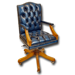 Antique Leather Chair Repair Gaming Pc Reproduction Mini Gainsborough Swivel Chair. Traditional & Classic Design