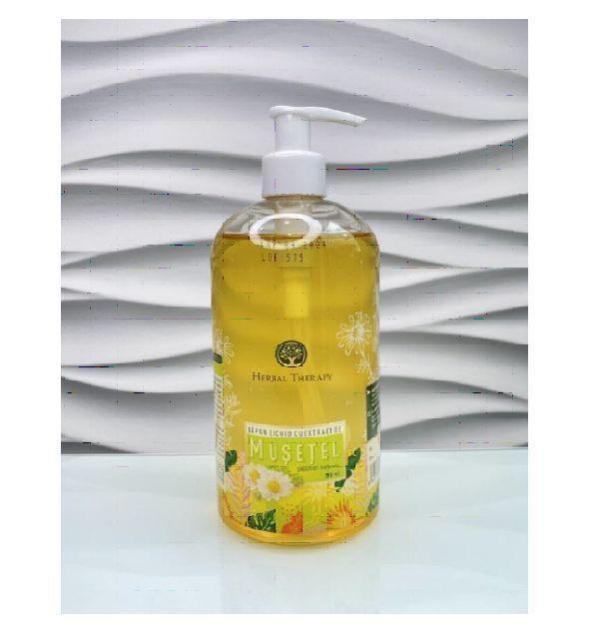 Жидкое натуральное мыло с Экстрактом Ромашки