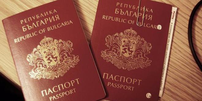 arresto passaporto falso