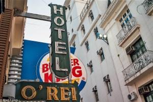 Hotel O´Rei – Buenos Aires, Argentina [Mart Eslem]