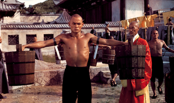 Gordon Liu Arm Strengthening