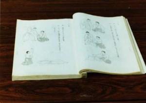 Budo Renshu - cronologia aikido