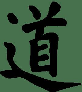 Ideogramma Do (significato del judo)
