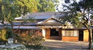 Aikikai Foundation Ibaraki Branch Dojo and Aiki Shrine, Kasama-Shi