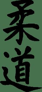 Judo Kangi