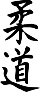 Judo Kanji (significato del judo)