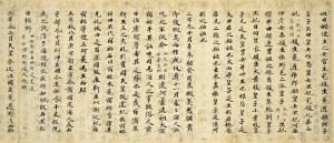 Nihon Shoki Nihonji - origini delle arti marziali giapponesi