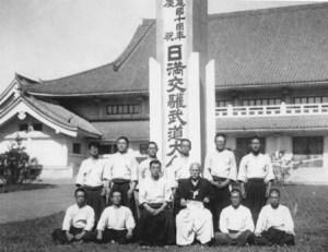 Shimbuden Budo - aikido timeline