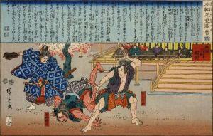Utagawa Hiroshige: Nomi no Sukune and Taima no Kehaya