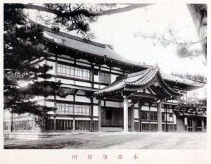 Dai Nippon Butoku Kai - cronologia karate