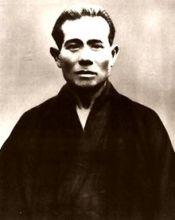 Kanbun Uechi fondatore dell'Uechi-ryu