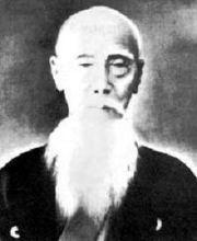 """Sakugawa """"Tode"""" Kanga"""
