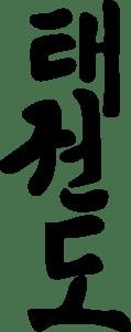 Kanji Taekwondo
