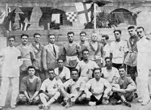 Primo Campionato Italiano di Judo