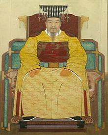 Taejo of Goryeo - cronologia del taekwondo