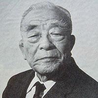 Sumiyuki Kotani (1903-1991)