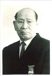 Tamio Kurihara (1896-1979)