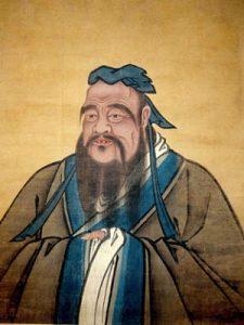 Confucio (551 a.C. – 479 a.C.)