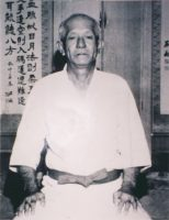 Seiko Higa (1898-1966)