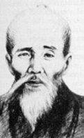 Arakaki Seisho (1840-1918)
