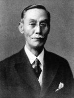 Tsunejiro Tomita (1865-1937)