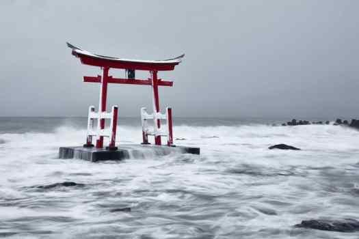 Konpira Shrine Shinto Gate