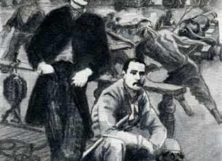 Los Siete Pecados de Eminescu. Martín Cid
