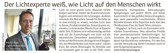 Wiener Wirtschaft Martin Kurz 2017